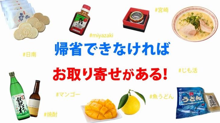 日南テレビショップ
